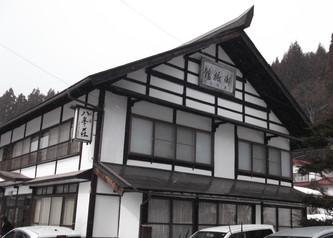 昭和に改築後の白金家