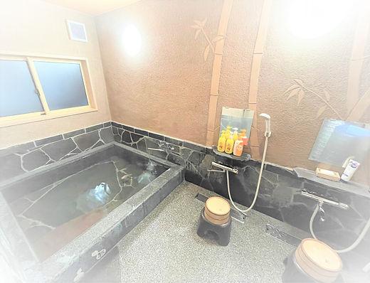 鉄平石の湯