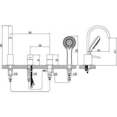 Смеситель для ванны ATLANTISS – LM3241C