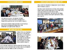 KakaoTalk_Image_2020-03-13-14-41-02.jpeg
