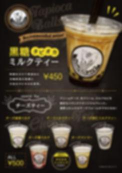 3F6DF7A2-FFDF-4C20-9733-6EF578031D31.jpe