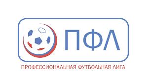 Поздравляем Сергея Фомина с дебютом в ПФЛ!