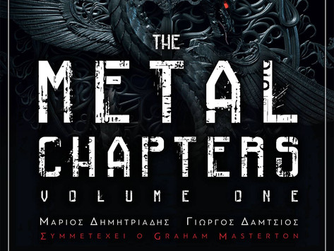 """""""The Metal Chapters"""""""