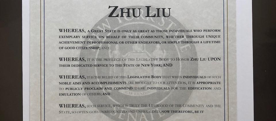 Senator Kevin Thomas Citation to Zhu Liu