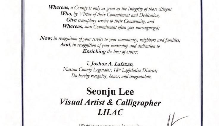 Nassau County Legislature Citation