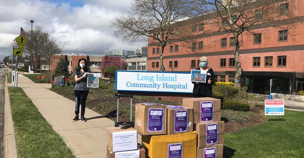 Donating to the Long Island Community Hospital