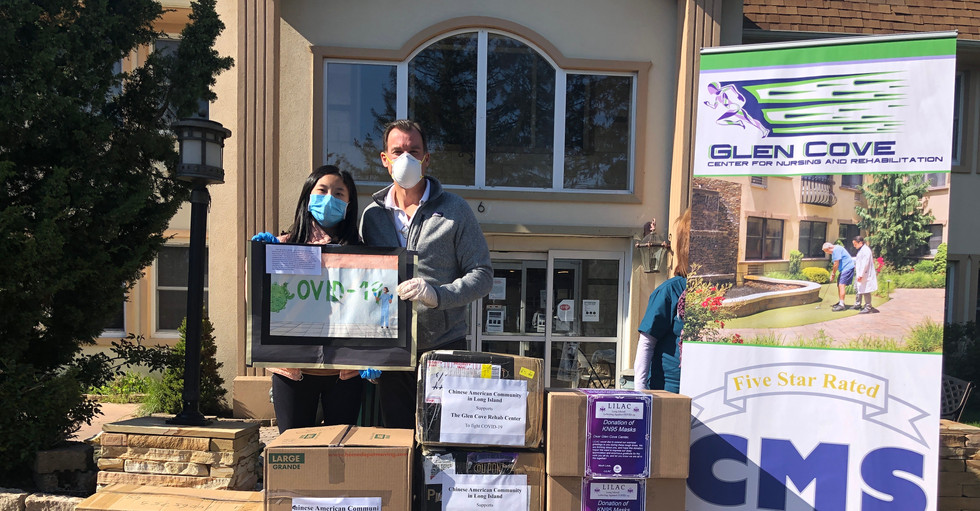 Donating to the Glen Cove Center for Nursing & Rehabilitation