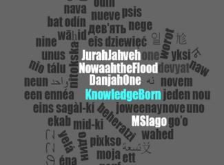 "Official Video - ""Knowledge Born"" from Jurah Jahveh & M Slago"