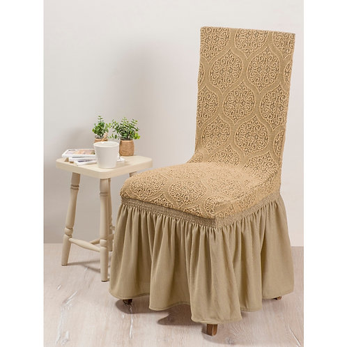 Stretchable Jacquard chair cover Light Beige