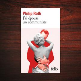 Rouge passion, rouge fiction