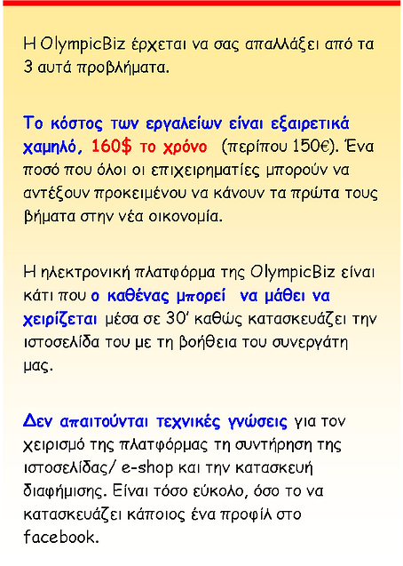 Dating πάνω από 40
