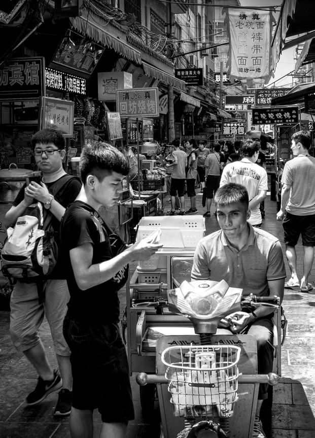 Market Islamic Quarter