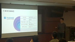 2부: 재학생 연구발표