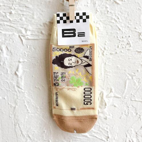 Korean Money Socks