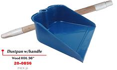 20-0856 Dust Pan Wood Handle