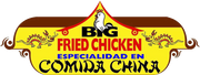 Big Fried Chicken