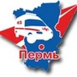 logo pgssmp