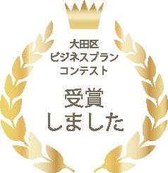 top-award.png