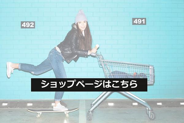 Woman Skateboard Shopping_edited.jpg