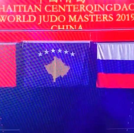 Xhudistja kosovare  e detyroi Kinën që të njohë simbolet e Shtetit të Kosovës
