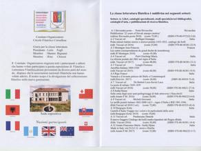 Shqipëria në Ekspozitën Filatelike ,,CINISELLO -2019,, ITALIA