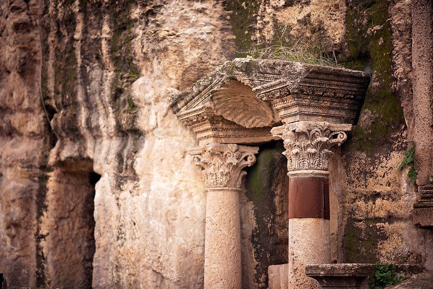 Ancient Sanliurfa Architecture