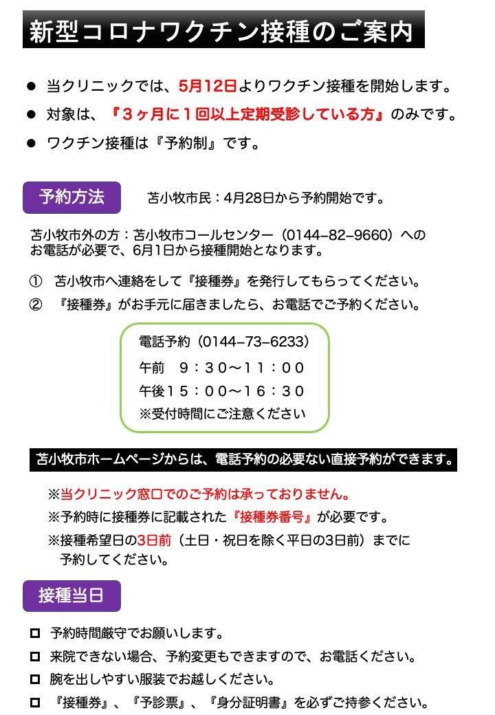プレゼンテーション2-1.jpg