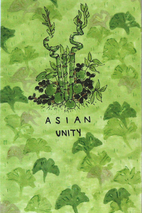 Asian Unity Bookmark