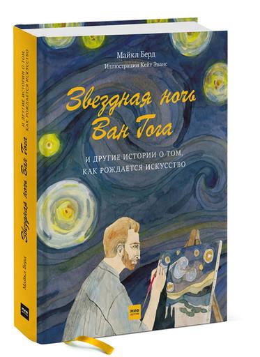 5 книг о современном искусстве для детей