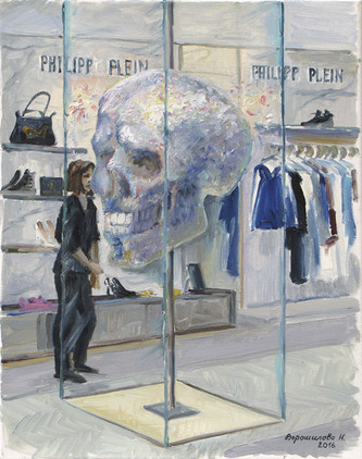 Tsum. Philipp-Plein, 50x40 cm, 2016