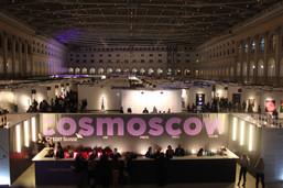 Топ-5 галерей и художников, которых стоит увидеть на Cosmoscow