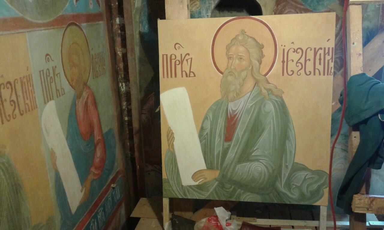 """Копия фрески """"Пророк Иезекиль"""""""