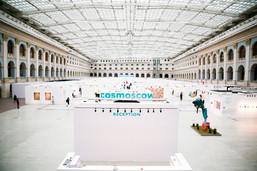 Международная ярмарка современного искусства Cosmoscow анонсирует даты и место проведения выпуска 20