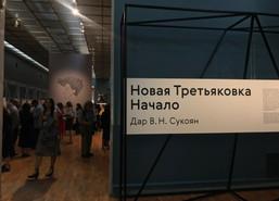 История здания Новой Третьяковки