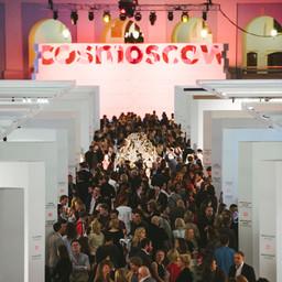 Итоги ярмарки современного искусства Cosmoscow