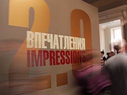 Выставка «Вечные темы искусства 2.0» в ГМИИ