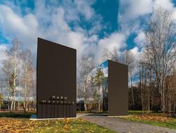 Григорий Орехов переосмыслил «Чёрный квадрат» в новой скульптуре для Парка им. Казимира Малевича