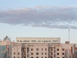 Знакомство с коллекцией мецената Дмитрия Волкова в ММОМА