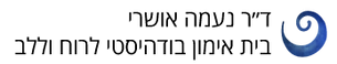 NEAMA OSHERI logo