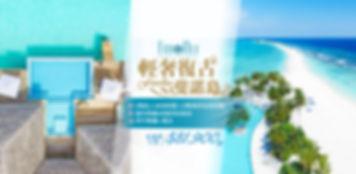斐諾島1565X7650805.jpg