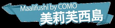 Maalifushi-by-COMO.png