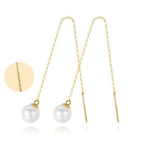 18K Solid Gold Natural Freshwater Pearl Earrings