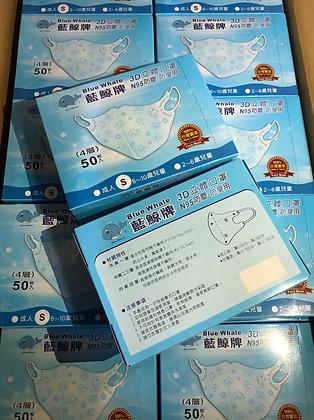 Blue Whale 藍鯨牌 兒童N95四層口罩50枚(此產品不包郵)