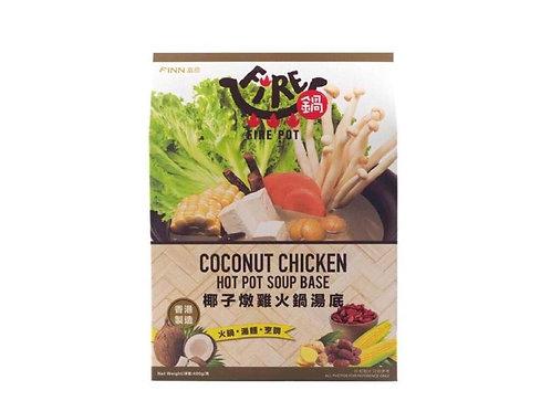 Fire鍋 椰子燉雞火鍋湯底