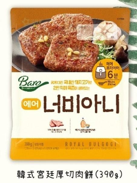 韓式宮廷厚切肉餅