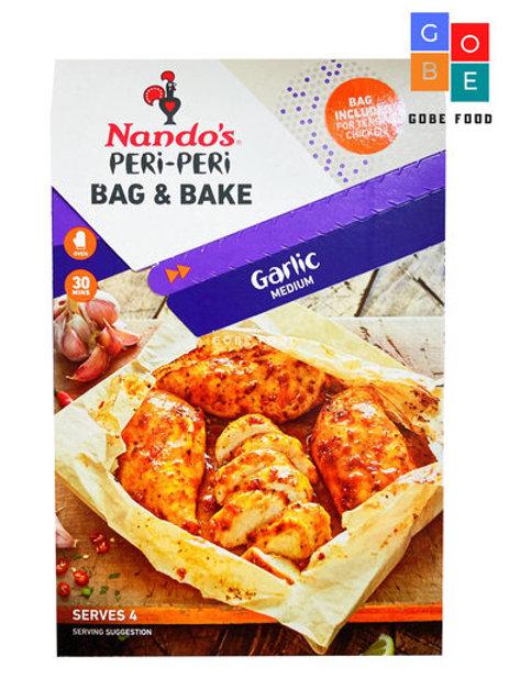 英國Nando's 香蒜辣椒烤肉調味包 20g