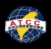ATCC - BIG LOGO-8.png