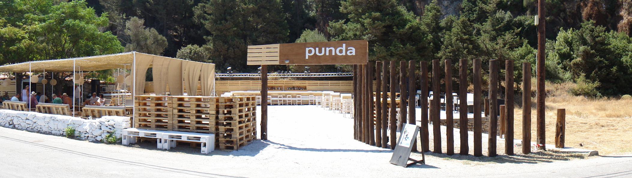 Punda Cafe - bar