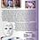 Thumbnail: SHANASHI FACE MASK