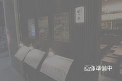 虎ノ門ヒルズ駅前店